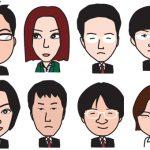 会社の仲間の似顔絵