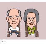 四国のおじいちゃんに似顔絵をプレゼントした!