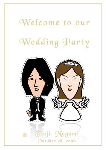 結婚式ウェルカムボードを阪神タイガースファンの友達へプレゼント!