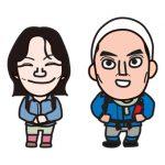 登山家夫婦の似顔絵イラスト