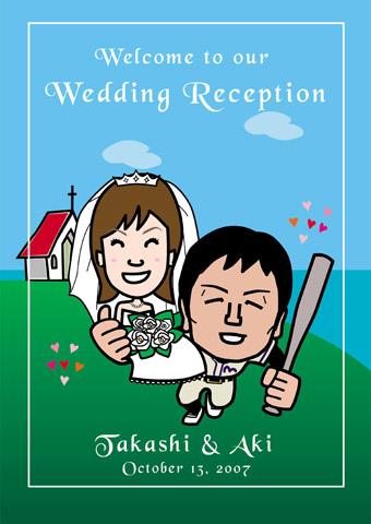 野球のユニホームで結婚式ウェルカムボードイラスト!