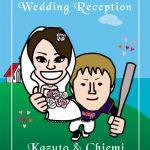 結婚式ウェルカムボード!野球が大好きな新郎のイラスト!