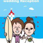 結婚式ウェルカムボード!サーファーの似顔絵イラスト