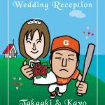 野球が大好きな旦那さまとの結婚式ウェルカムボード
