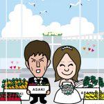 マンダリンポルトで挙式するカップルの結婚式ウェルカムボード