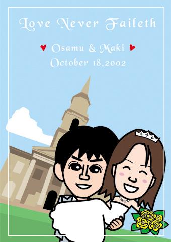セントラル・ユニオン教会大聖堂で結婚式ウェルカムボード