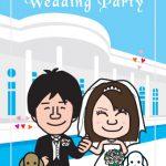 結婚式ウェルカムボード!アーヴェリール迎賓館での挙式はペットも一緒!