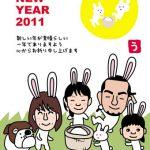 うさぎ年の年賀状イラスト!家族と犬と一緒に餅つき