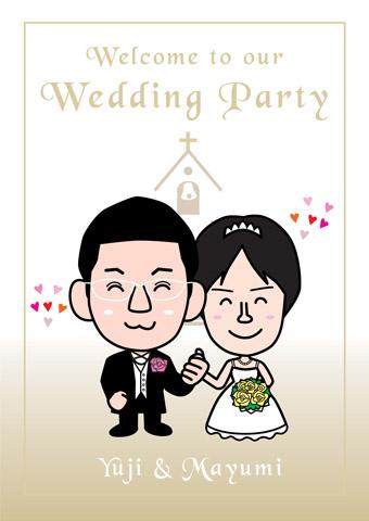 結婚式ウェルカムボードはカリカチュアのようにデフォルメしすぎない似顔絵がいいらしい。