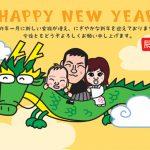 龍に乗って新年の挨拶、似顔絵年賀状イラスト