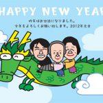 辰年の年賀状、龍に乗って新年の挨拶