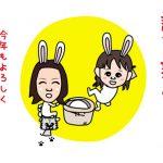 卯年の似顔絵年賀状!子供と餅つきのイラストがカワイイ!