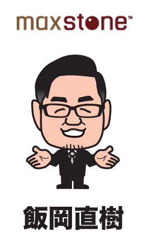 ウェブ制作会社の社長さんの似顔絵名刺