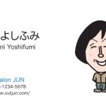 川崎の美容室JUNさんの似顔絵名刺