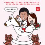 沖縄の新婚さんの午年の似顔絵年賀状イラストはシーサーも一緒!