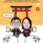 鳥居の前でビール片手に結婚報告する年賀状デザイン