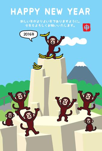 申年の年賀状テンプレート。動物園の猿山でボス猿がバナナを独り占めしてるイラストです。