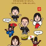 猿と一緒に新年の挨拶するイラスト