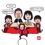 お正月に家族4人でお猿と一緒の年賀状イラスト