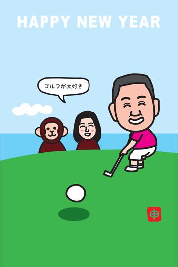 ゴルフ好きの申年年賀状イラスト