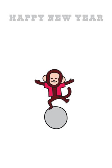 玉乗りするサルの年賀状イラストテンプレート