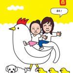 鶏に乗って雲の上を歩くイラスト
