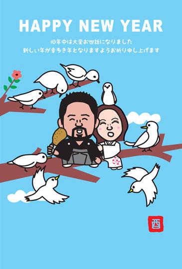 チキンに群がる鳥のイラスト年賀状!