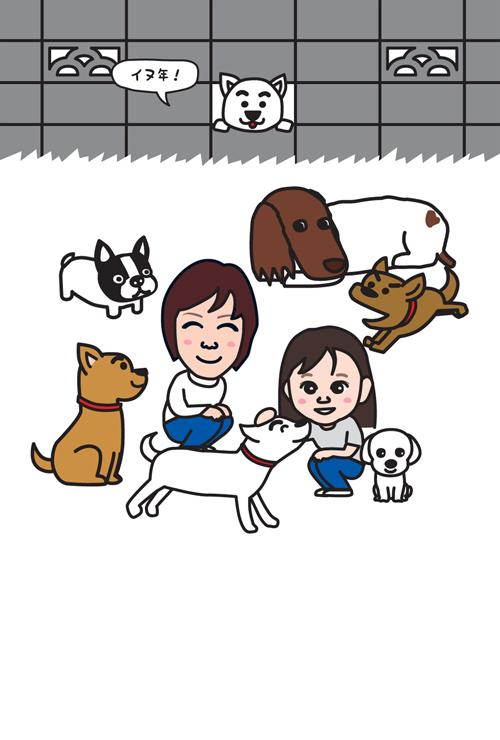 お庭で犬と遊ぶイラスト